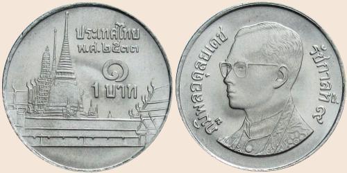 Münzkatalog Online 1 Baht