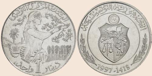 Münzkatalog Online 1 Dinar