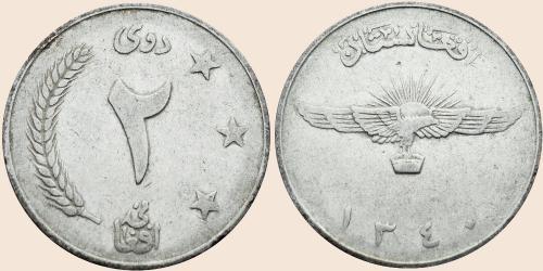 Arabische Münzen Bestimmen
