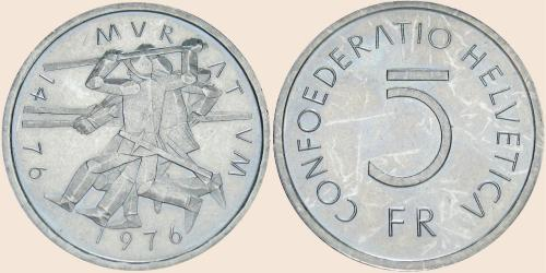 Münzkatalog Online 5 Franken 1976 500 Jahre Schlacht Bei Murten