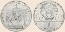 wert olympia münzen 1980