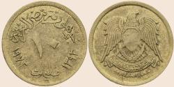 Münzkatalog Online Münzen Aus Arabische Republik ägypten